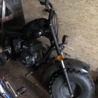 60s Go Cart
